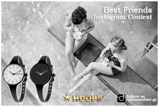 instagram contest 0616