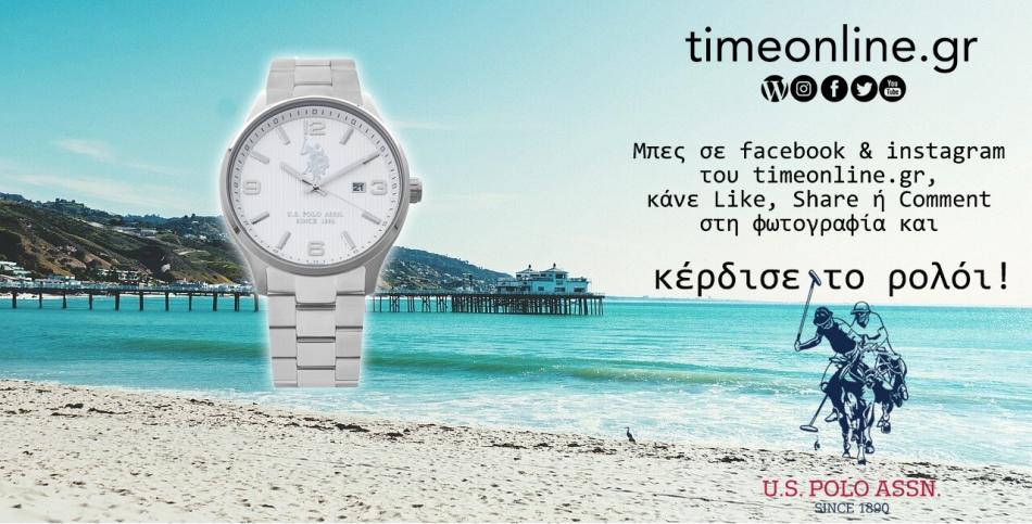To timeonline.gr και οι belsis co διοργανώνουν καλοκαιρινό διαγωνισμό για  όλους εσάς  Από τη Δευτέρα 10 Ιουλίου μέχρι την Παρασκευή a974f87f47f