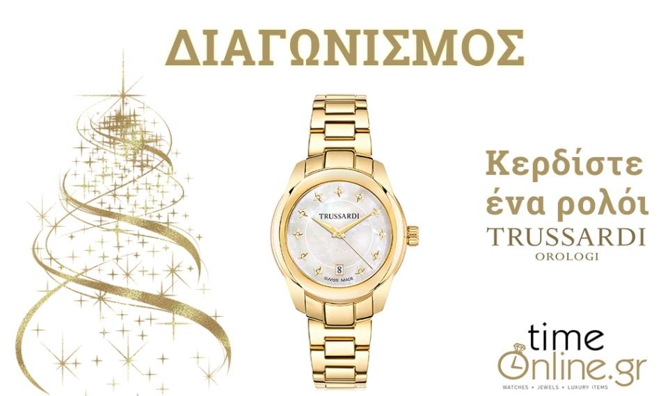 To timeonline.gr και οι belsis co διοργανώνουν διαγωνισμό για όλους εσάς   Από σήμερα μέχρι την Τετάρτη 27 Δεκεμβρίου 2017 ac1d96ec490