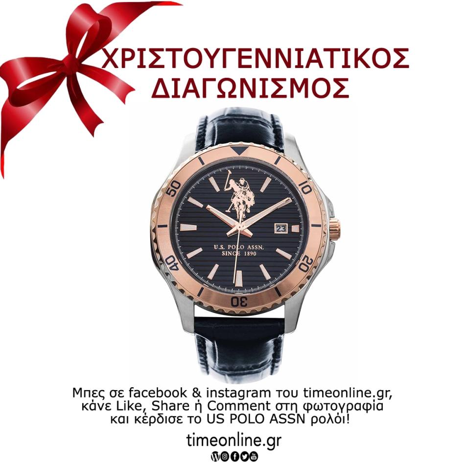 To timeonline.gr και οι belsis co διοργανώνουν χριστουγεννιάτικο διαγωνισμό  για όλους εσάς  Από τη Δευτέρα 17 Δεκεμβρίου 2018 μέχρι την Παρασκευή 21 ... 32df4c70e4b